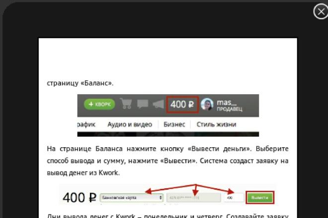 Верстка электронных книг в форматах pdf, epub, mobi, azw3, fb2 16 - kwork.ru