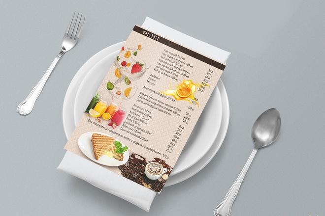 Красивый и уникальный дизайн флаера, листовки 75 - kwork.ru