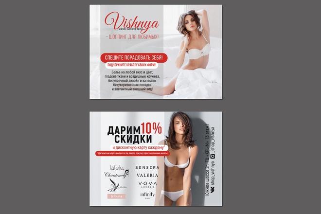 Красивый и уникальный дизайн флаера, листовки 67 - kwork.ru