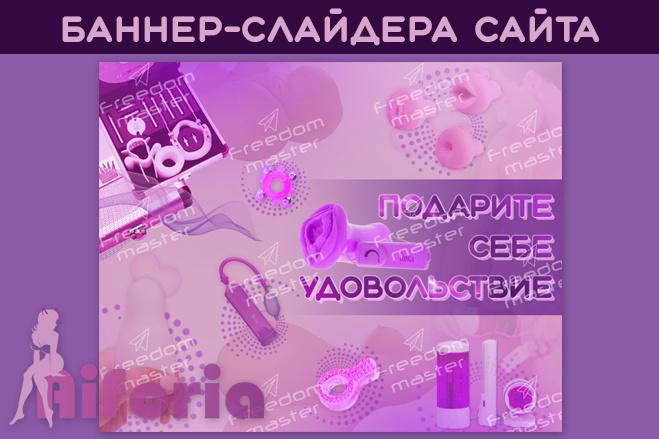 Продающий Promo-баннер для Вашей соц. сети 13 - kwork.ru