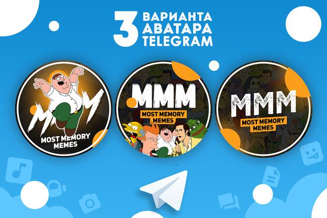 Оформление Telegram 5 - kwork.ru