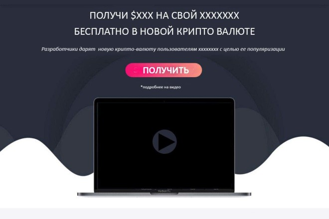 Вёрстка по PSD макету, на выгодных условиях 15 - kwork.ru