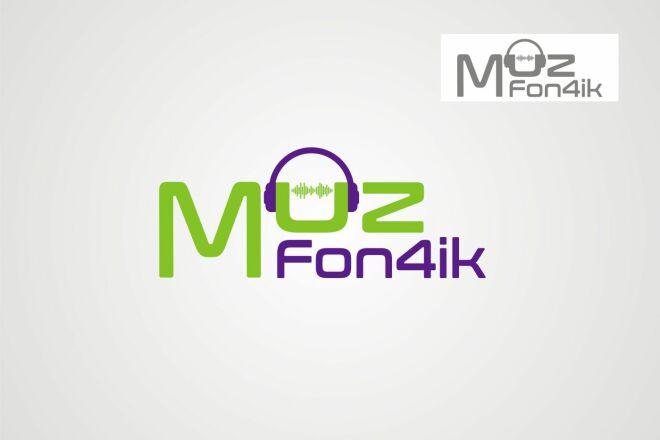 Логотип по образцу в векторе в максимальном качестве 37 - kwork.ru