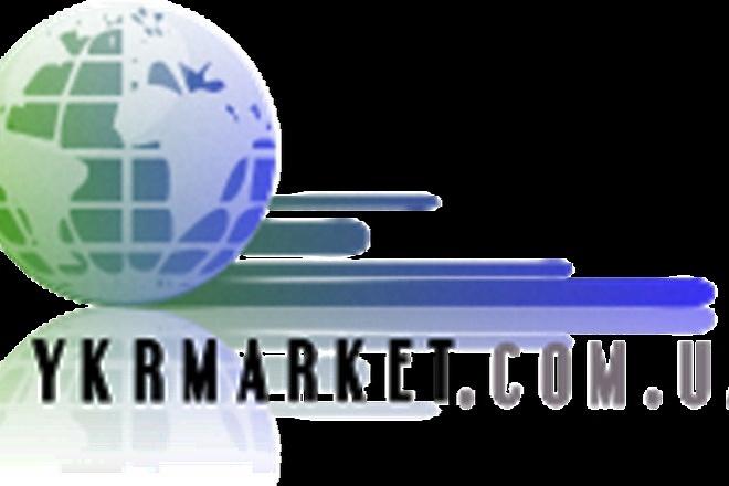 Создам логотип сайта 6 - kwork.ru