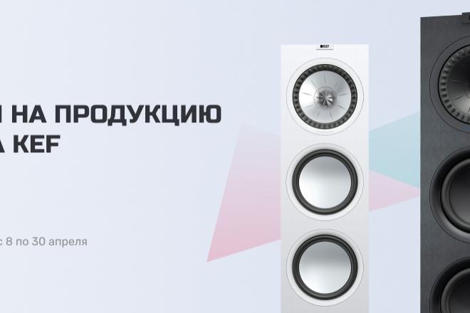 Баннер яркий продающий 1 - kwork.ru