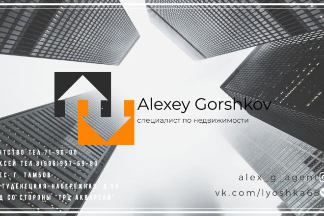 Создам лого 4 - kwork.ru