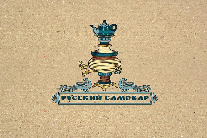 Логотип, который сразу запомнится и станет брендом 97 - kwork.ru