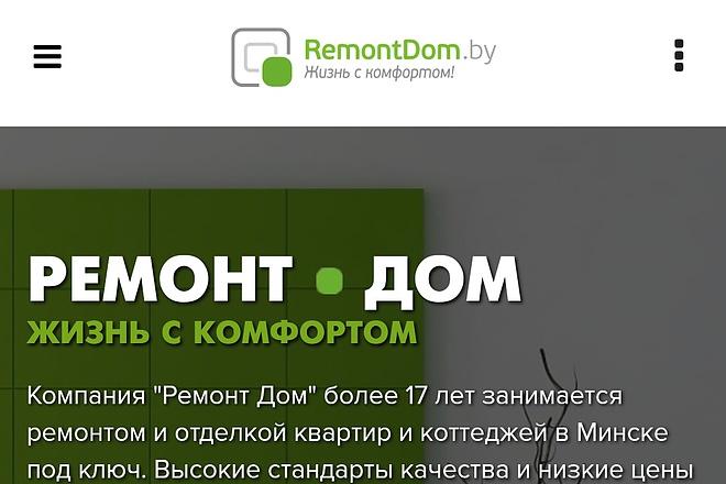 Android приложение для сайта 18 - kwork.ru