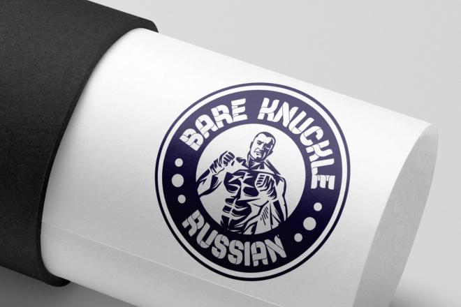 Разработаю 3 варианта модерн логотипа 69 - kwork.ru