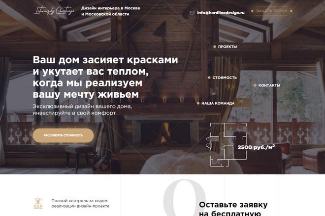 Скопирую почти любой сайт, landing page под ключ с админ панелью 13 - kwork.ru