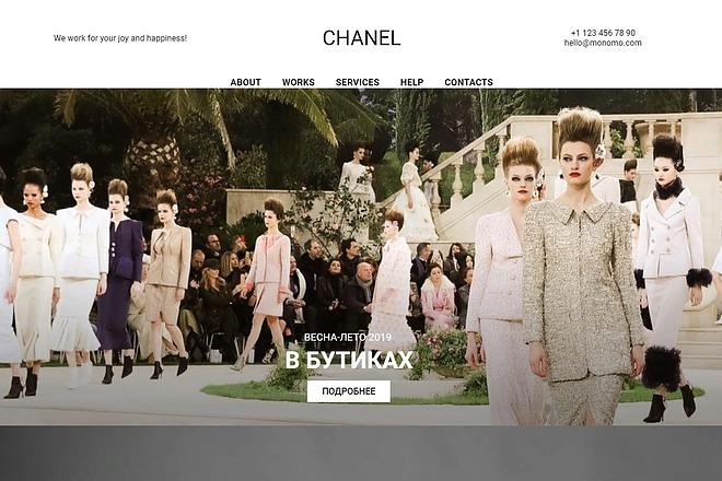 Создание сайта - Landing Page на Тильде 10 - kwork.ru