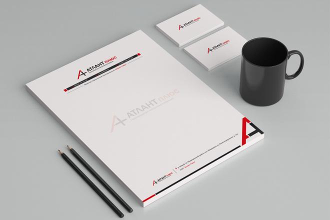 Создам фирменный стиль бланка 67 - kwork.ru