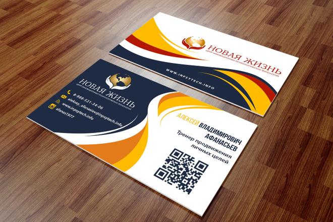 Дизайн визиток 6 - kwork.ru