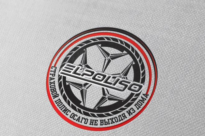 Сделаю логотип в круглой форме 80 - kwork.ru