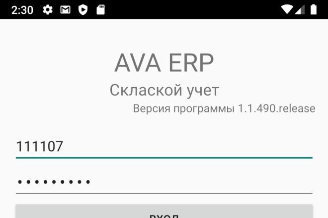 Собрать APK в Android Studio 2 - kwork.ru