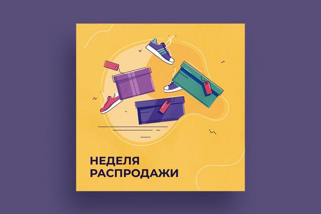 Разработаю дизайн баннера для сайта 38 - kwork.ru