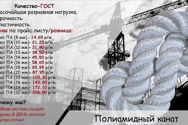 Стильный дизайн презентации 417 - kwork.ru