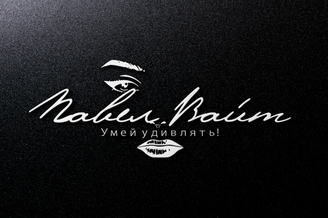 Создам логотип - Подпись - Signature в трех вариантах 50 - kwork.ru