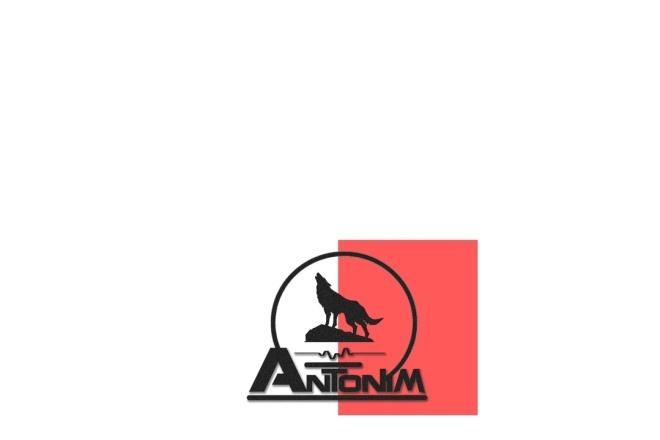 3 варианта логотипа 2 - kwork.ru