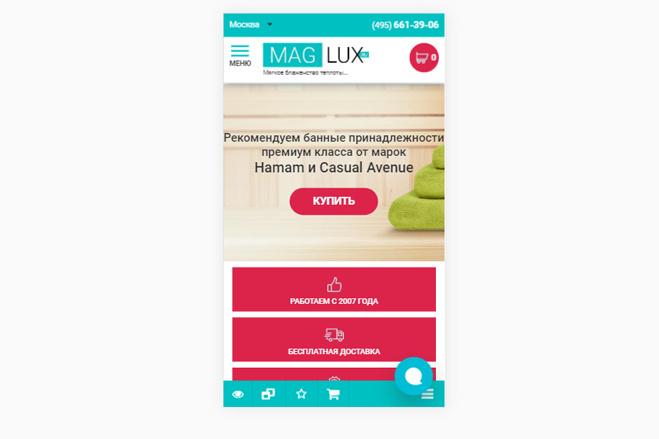 Адаптация сайта под мобильные устройства 28 - kwork.ru
