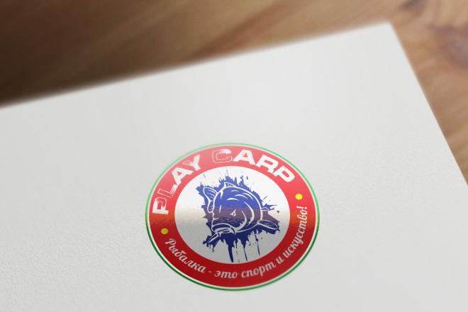 Сделаю логотип в круглой форме 95 - kwork.ru