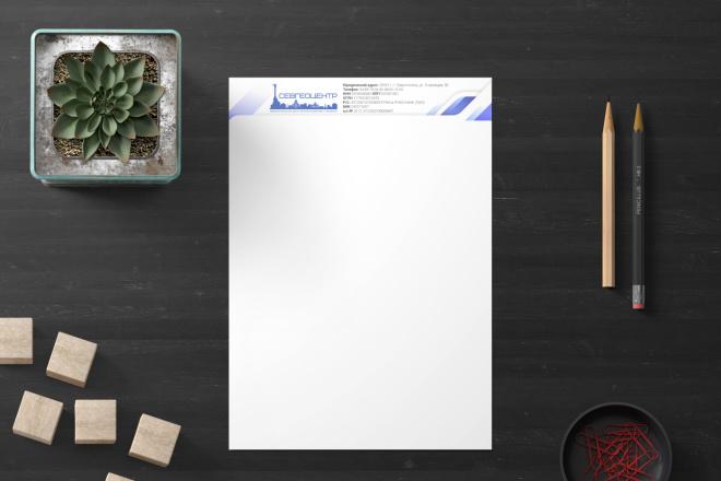 Оформление бланков и документов в фирменном стиле 4 - kwork.ru