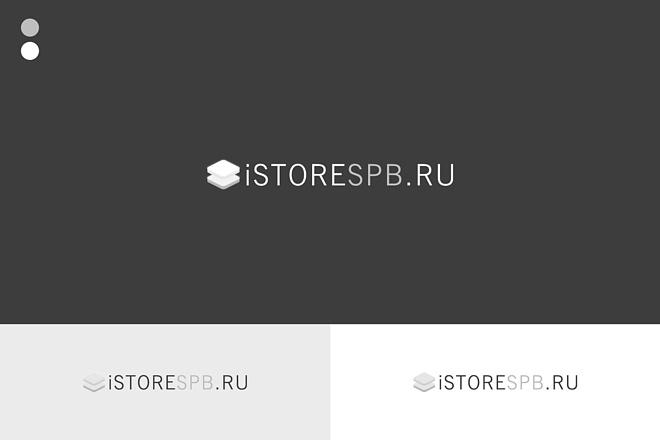 Создам логотип в нескольких вариантах 9 - kwork.ru