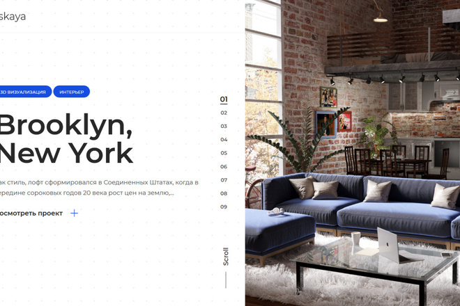 Верстка сайта из PSD Figma 5 - kwork.ru