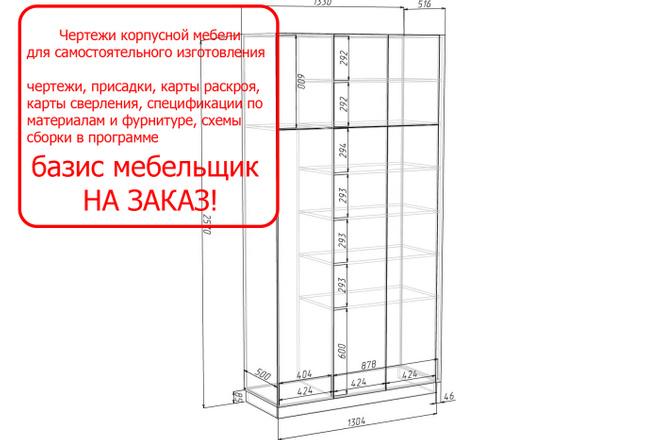 Проект корпусной мебели, кухни. Визуализация мебели 10 - kwork.ru