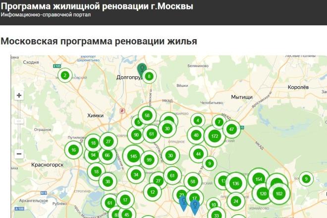 Внесу правки на лендинге.html, css, js 33 - kwork.ru