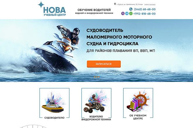 Сделаю верстку любой сложности 49 - kwork.ru