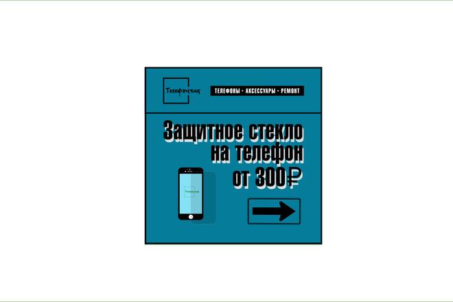 Сделаю стильный именной логотип 126 - kwork.ru