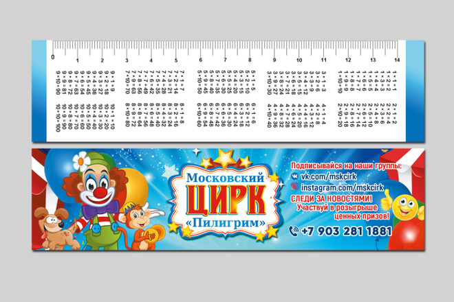 Разработаю дизайн листовки, флаера 68 - kwork.ru