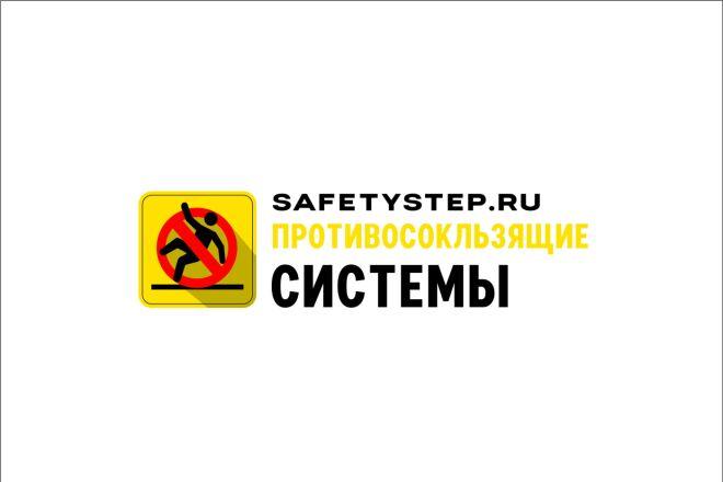 3 логотипа в Профессионально, Качественно 37 - kwork.ru
