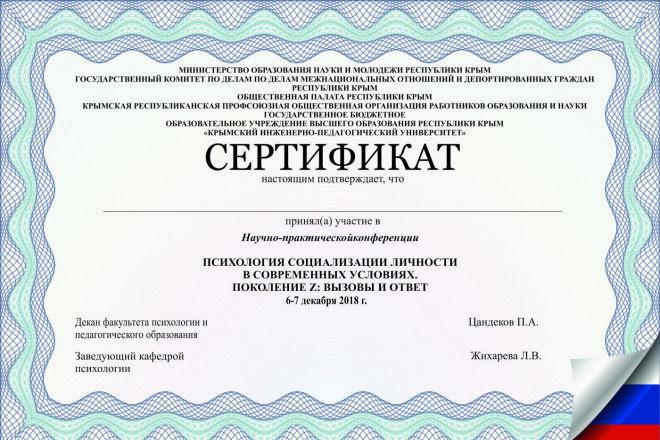 Создам презентацию 10 - kwork.ru