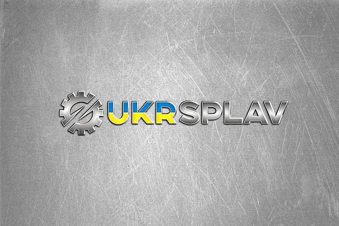 Креативный логотип со смыслом. Работа до полного согласования 60 - kwork.ru