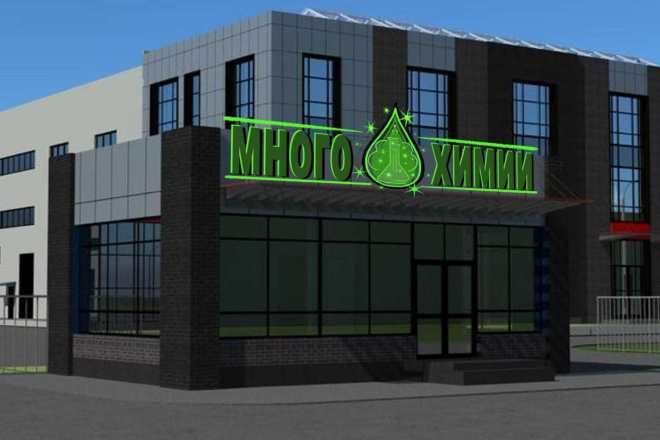 Разработаю уникальный логотип и,или эмблему 5 - kwork.ru