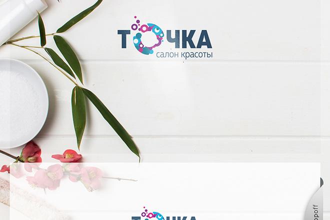 Качественный логотип 27 - kwork.ru