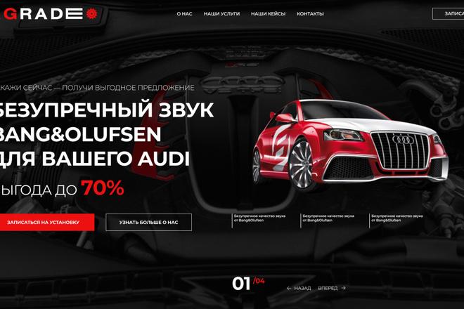 Уникальный дизайн сайта для вас. Интернет магазины и другие сайты 108 - kwork.ru
