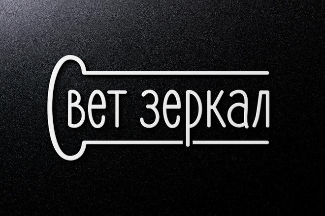 Создам логотип - Подпись - Signature в трех вариантах 58 - kwork.ru