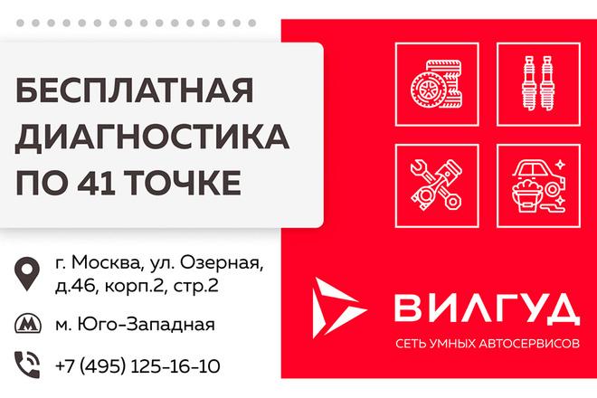 Визитки 9 - kwork.ru