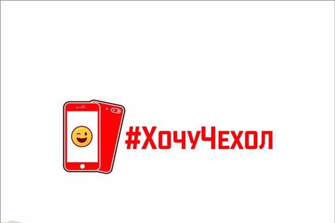 3 логотипа в Профессионально, Качественно 93 - kwork.ru