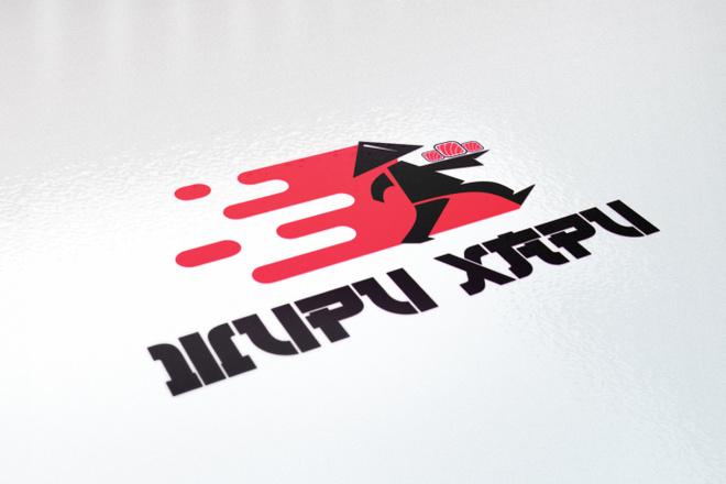 Логотип в 3 вариантах, визуализация в подарок 31 - kwork.ru