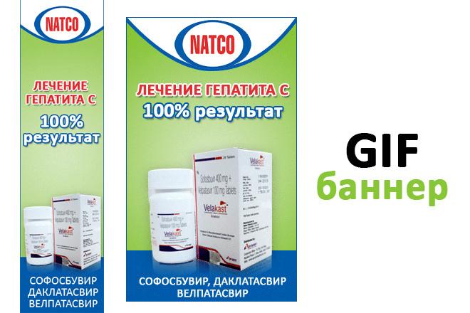 Сделаю 2 качественных gif баннера 1 - kwork.ru