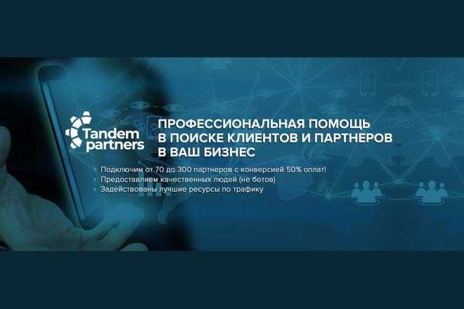 Оформлю красиво обложку для Вашего канала на YouTube 16 - kwork.ru