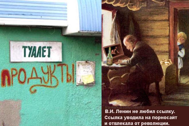 Выполнение качественного монтажа в фотошопе 2 - kwork.ru