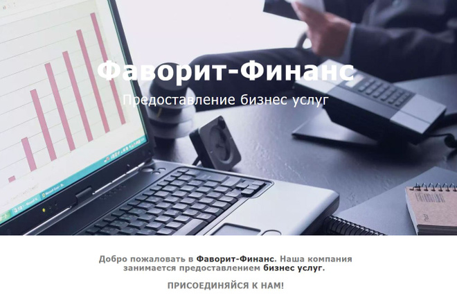 Создам и настрою сайт на Wordpress 8 - kwork.ru