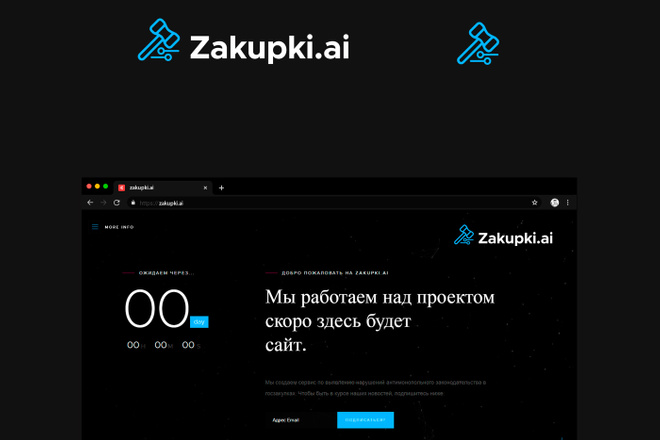 Разработка логотипа для сайта и бизнеса. Минимализм 77 - kwork.ru