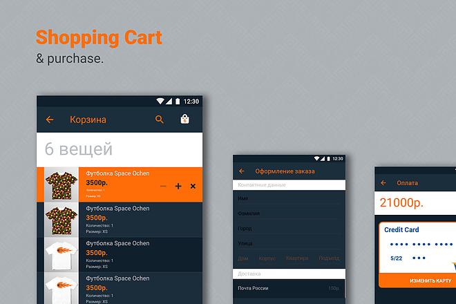 Дизайн мобильного приложения UI UX 11 - kwork.ru