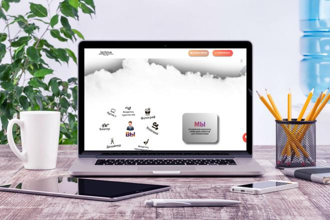 Продающий Landing Page под ключ 29 - kwork.ru